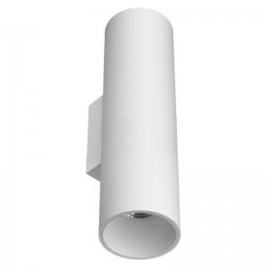 Danny mini 2 WS-GU10 White
