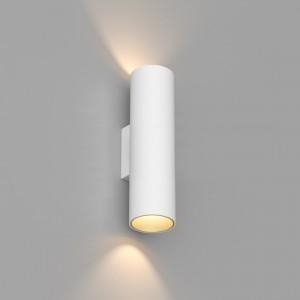 Danny mini 2 WS-GU10 White/Gold